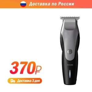 Машинка для стрижки волос ENCHEN HUMMINGBIRD аккумуляторная с зарядкой от USB