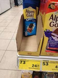 [Мск] Шоколад AlpenGold 90 гр.