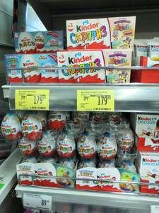 [Тамбов] Шоколадное яйцо Киндер сюрприз 60г. х 3 шт (активация скидки в личном кабинете)