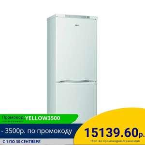 Двухкамерный холодильник Stinol STS 167