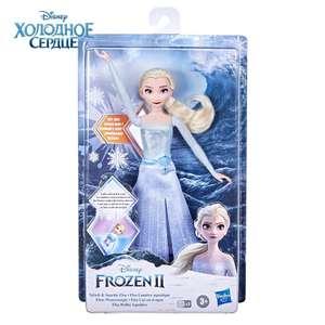 Кукла Disney Frozen Холодное Сердце 2 Морская Эльза (можно играть в воде, шарнирная, есть подсветка)