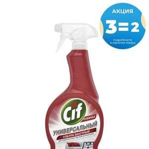 Чистящий спрей Cif Универсальный, ультра быстрый, для текстиля и поверхностей, 500 мл. Цена при покупке 3шт. (83₽ за шт.)