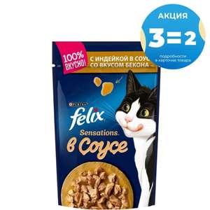 Влажный корм Felix Sensations для кошек, 85 г, 72 шт