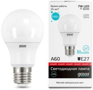 Лампочка LED, E27, 7вт 10шт