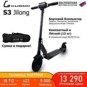 Электросамокат Kugoo S3 Jilong Оригинальный
