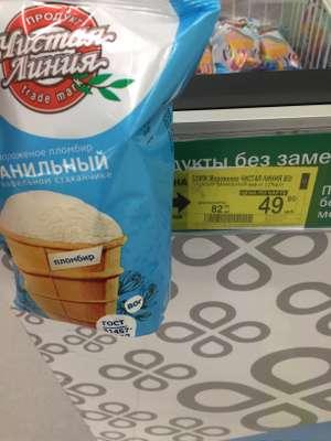 [МО] Мороженое Чистая линия