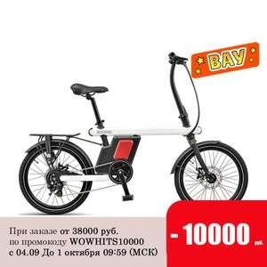 "Велосипед BEARBIKE Vienna (20"" 3 ск. рост OS) 2020-2021"