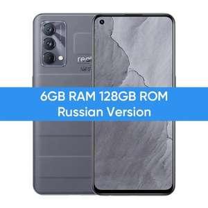 Смартфон Realme GT Master Edition 6+128Гб