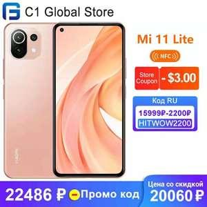 Смартфон Xiaomi Mi 11 Lite 6/128Gb Global