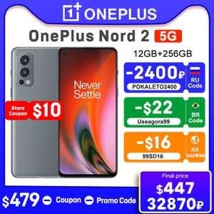 Смартфон Oneplus Nord 2 8+128 Gb