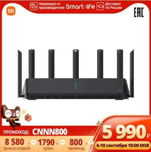 Маршрутизатор Xiaomi Mi AIoT Router AX3600
