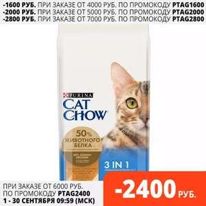 Сухой корм Cat Chow для взрослых кошек, тройная защита, 15 кг