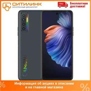 Смартфон TECNO Camon 17P 6/128Gb на Tmall