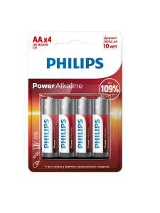 4 батарейки Philips Power Alkaline (AA) LR6P4B/51