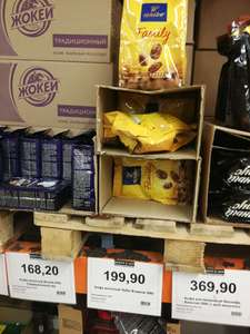Кофе TCHIBO FAMILY молотый 500 гр