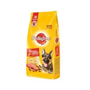 Корм для взрослых собак Pedigree, говядина, 13 кг
