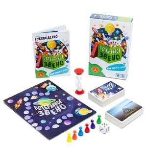 Подборка настольных игр для детей (издательство Alexander)