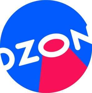 Скидка 500 от 1500 рублей на продукты питания с Ozon