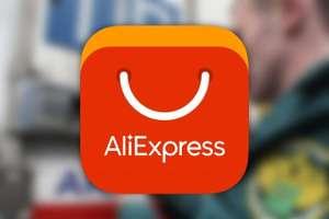 Промокод на скидку 350₽ от 700₽ для новых пользователей в приложении AliExpress
