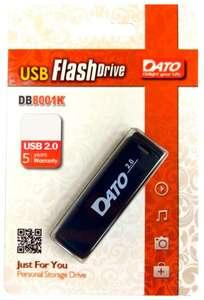 3 шт. Флешка DATO DB8001 64 GB., черный (можно выбрать другие товары по акции 3=2)