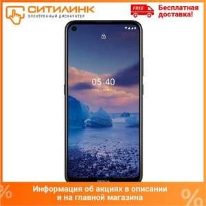 Смартфон NOKIA 5.4 4/64Gb (HD+, Snapdragon 662, NFC, Type-C, 4000 мАч)