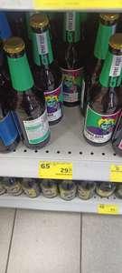 [Энгельс] Пиво светлое Ипавая дама 0,45 л.