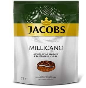 [МСК] Кофе молотый в растворимом Jacobs Monarch Millicano, пакет, 12 уп. по 75 г