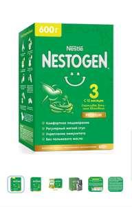 Молочко Nestle Nestogen 3, для комфортного пищеварения, с 12 месяцев, 600 г, 2 шт. (308₽ за шт)