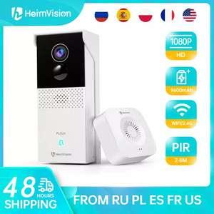 Видеозвонок на входную дверь HeimVision HMB1