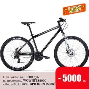 Велосипед FORWARD SPORTING 27,5 2.0 disc