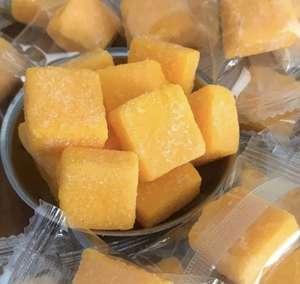 Манго кубики 1000 гр (2 уп по 500 гр) / конфеты жевательные Naturalino