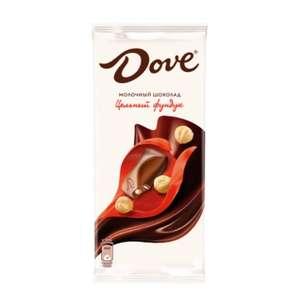 [Обнинск] Шоколад молочный Dove с цельным фундуком 90г.