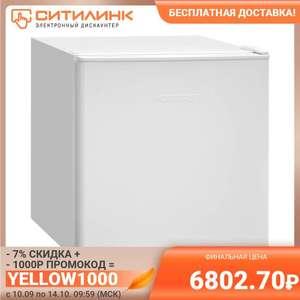Холодильник компактный NORDFROST NR 506 W, 60л