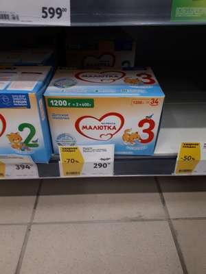 [ЕКБ] Детская смесь Малютка 3 1200г в Гипермаркет ОК