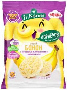 4 упаковки Мини хлебцы рисовые Jr.Korner Спелый банан с натуральным яблочным соком и банановым пюре 30 г (20₽/шт)