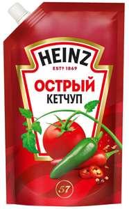 Кетчуп heinz острый 3шт×350гр (45₽ штука)