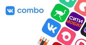 6 месяцев подписки VK Combo (+2 месяца в подарок при оплате картой VISA)