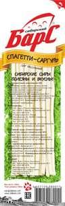 Сыр «Сибирский Барс» Спагетти-Саргуль 40%, 100 г БЗМЖ