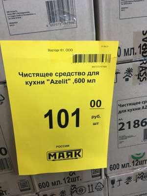 [Ставрополь] Чистящее средство для кухни Антижир Azelit, 600 мл.