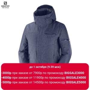 Куртка SALOMON STORMSLIDE JKT M
