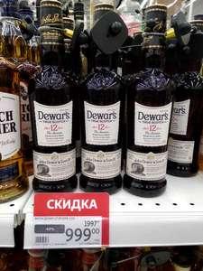 Шотландский виски Dewar's 12 years 0.5