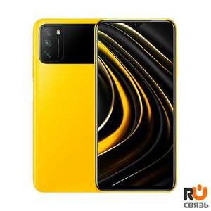 Смартфон Xiaomi Poco M3 4/64