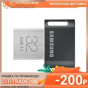 Флешка USB SAMSUNG Fit Plus MUF-32AB/APC 32Гб, USB3.1, черный