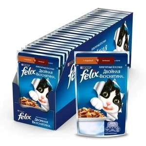 Влажный корм Felix Sensations для кошек 3 упаковки (72 шт)