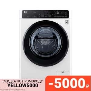 Узкая стиральная машина LG с функцией пара F2H5HS6W