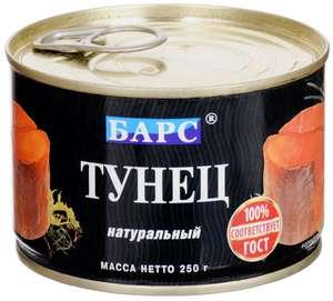 """Консервы """"БАРС"""" Тунец натуральный в собственном соку, 250 г 1 шт."""