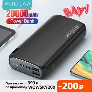 Внешний аккумулятор KUULAA 20000 мАч