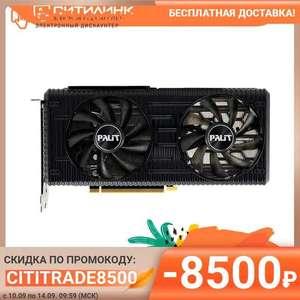 Видеокарта PALIT NVIDIA GeForce RTX 3060