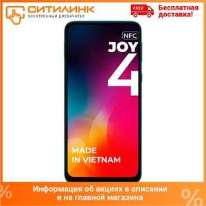 Смартфон VSMART Joy 4 3/64Gb, два цвета