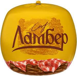 Сыр Ламбер 50%, кг